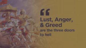 Geeta Quotes